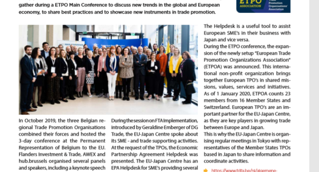 ETPOA Present in the EU-Japan News