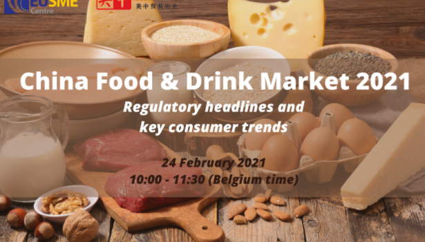 Webinar: 'China's Food & Drink Market in 2021'