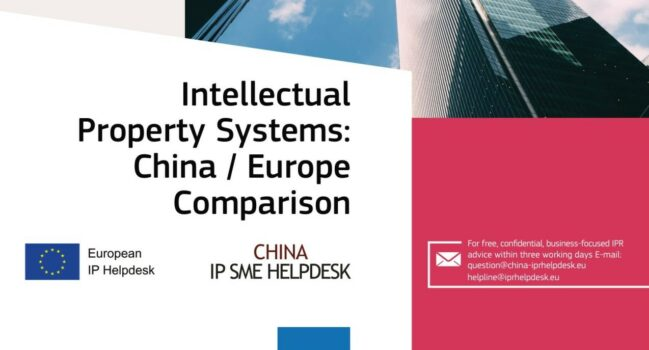 China IP SME Helpdesk updates its IP Guide for China